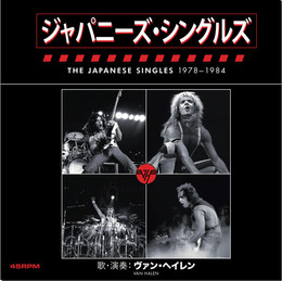 Japanese Singles 1978 - 1984 (LPS13)