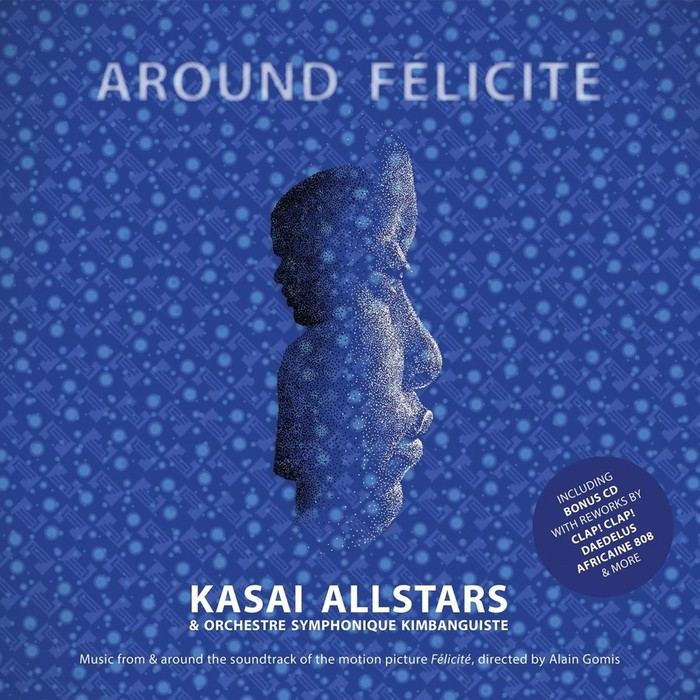 Around Felicite Ost Prevod Soundtracks Nika Records