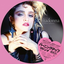 The First Album (Picture Disc) (RSD)