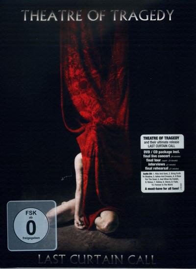 Last Curtain Call Prevod Metal Nika Records
