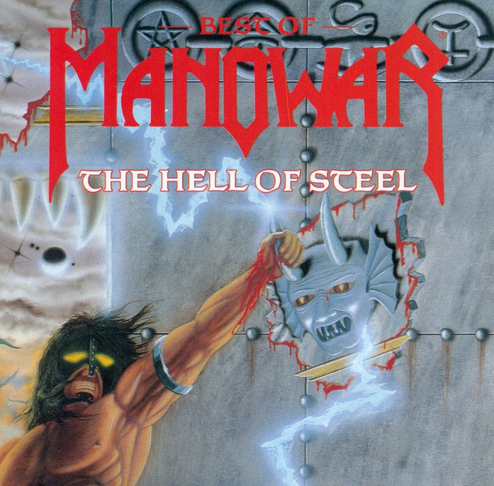 The Best Of Hell Of Steel Prevod Metal Nika Records
