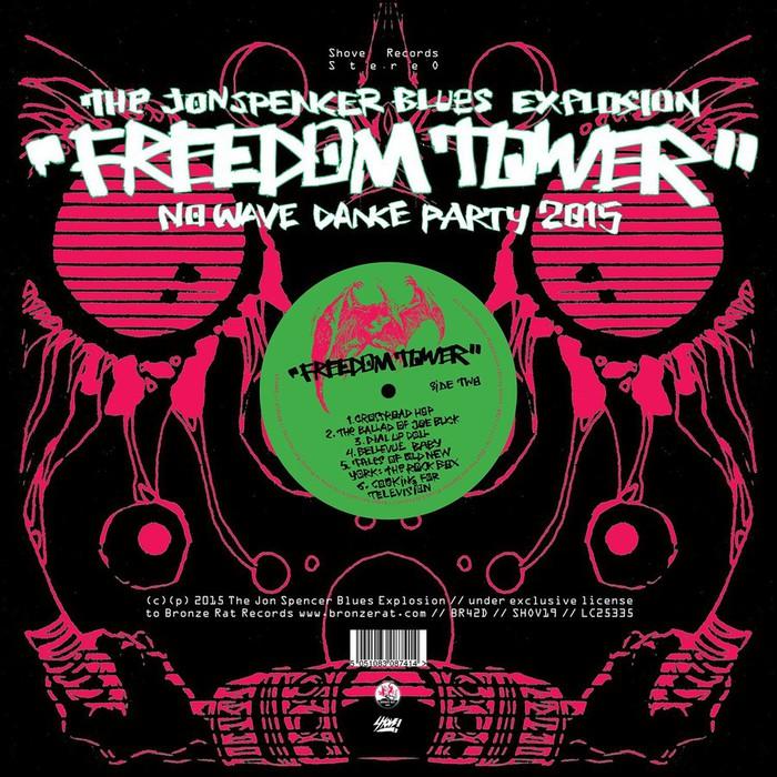 Freedom Tower (LP+MP3) - PREVOD: Rock / Rock / Blues Rock