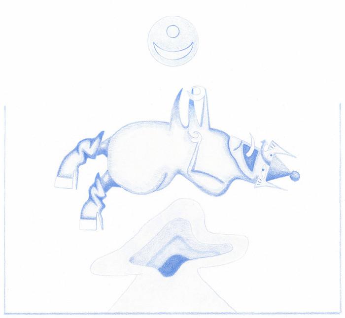 Ape In Pink Marble Prevod Alternative Instrumental Nika Records