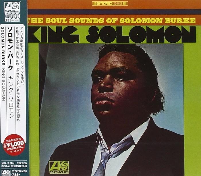 the riddle of solomon niko d j