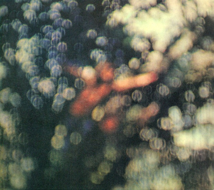 Obscured By Clouds Remaster Prevod Rock Rock Blues Rock